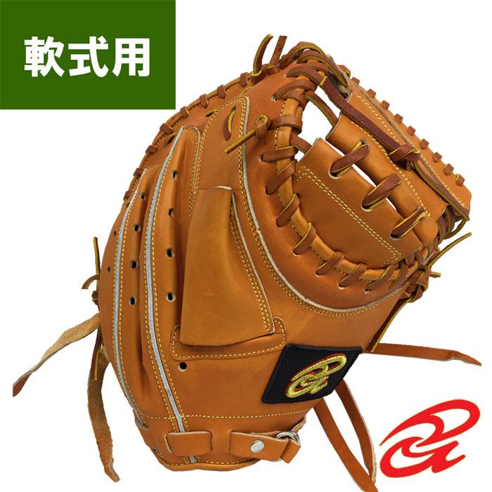 あす楽 限定 ドナイヤ 野球 軟式 キャッチャーミット 捕手 Cミット ゴムソフト使用可 Donaiya DONC don18fw