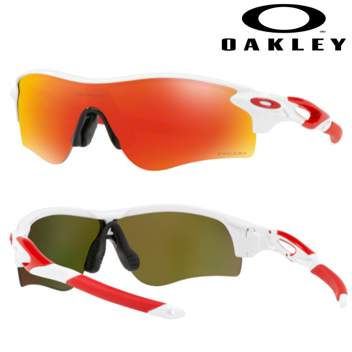 あす楽 OAKLEY オークリー サングラス RADARLOCK PATH PRIZM RUBY (ASIA FIT) OO9206-46 oak18fw