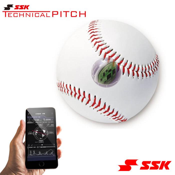 SSK テクニカルピッチ 球速 回転数 球種 測定 スマホアプリ連動 TP001 meeting18