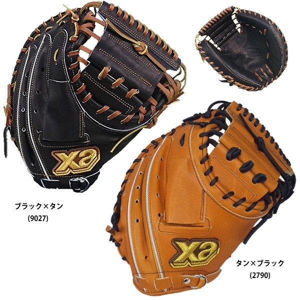 あす楽 xanax ザナックス 野球用 硬式用 キャッチャーミット 捕手用 BHC-2660 xan16ss
