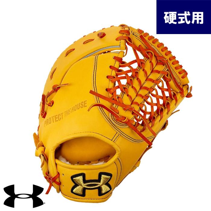 あす楽 アンダーアーマー 野球 硬式用 ファーストミット UA一塁手用グラブ 1341851 1341852 ua19ss