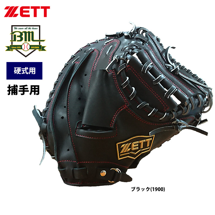 あす楽 BM限定 ZETT 硬式 キャッチャーミット 捕手用 低価格 ネオステイタス BPCB18812 zet19ss BMZETT