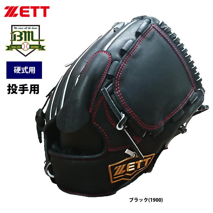 あす楽 BM限定 ZETT 硬式 グラブ 投手 ピッチャー用 低価格 ネオステイタス BPGB18811 zet19ss BMZETT