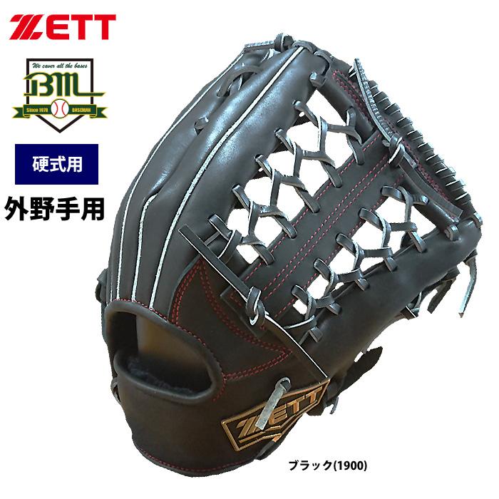 あす楽 BM限定 ZETT 硬式 グラブ 外野手用 低価格 ネオステイタス BPGB18817 zet19ss BMZETT