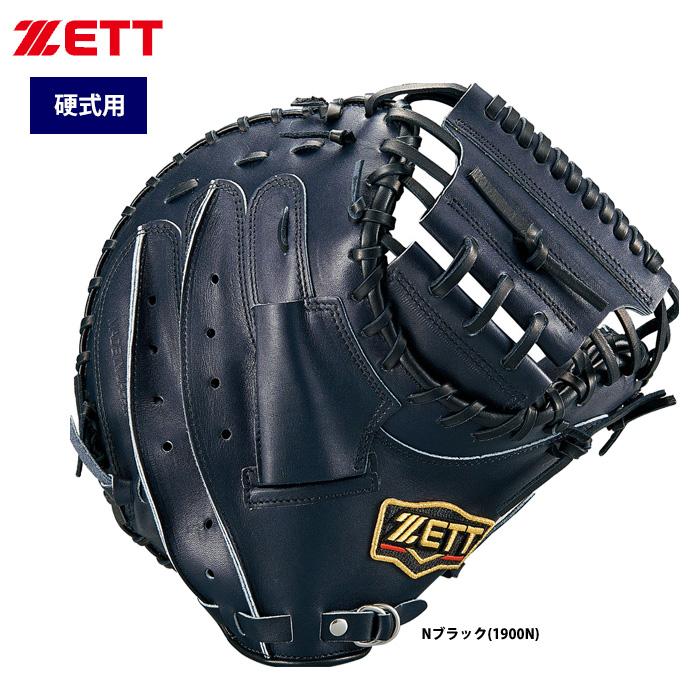 限定 ZETT プロステイタス 硬式 キャッチャーミット 縦型 やや小ぶり BPROCM720 zet19ss