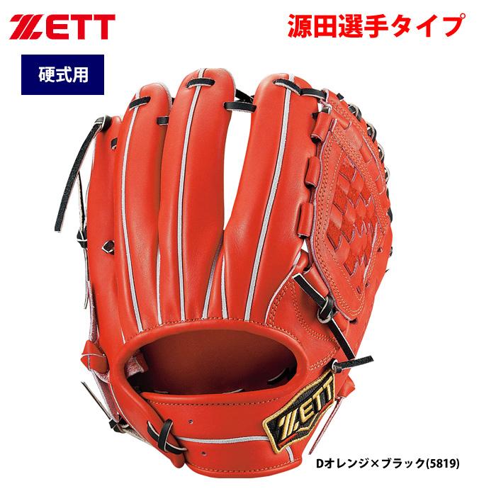 限定 ZETT プロステイタス 硬式 グラブ 内野手用 源田選手タイプ BPROG160 zet19ss