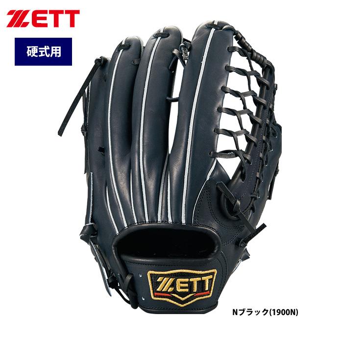 限定 ZETT プロステイタス 硬式 グラブ 外野手用 挟み捕り BPROG770 zet19ss
