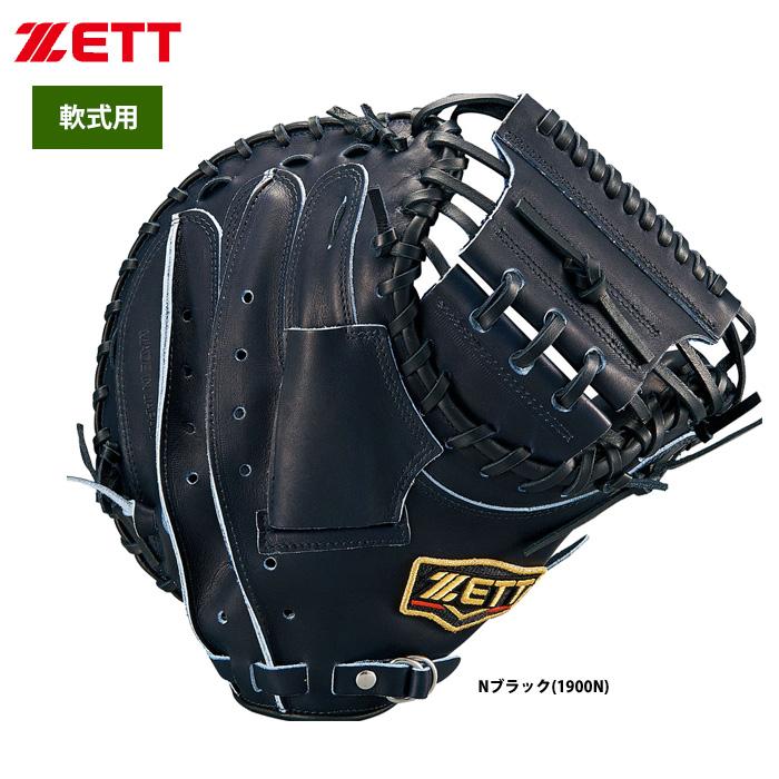 ZETT 軟式 捕手用 キャッチャーミット プロステイタス BRCB30922 zet19ss