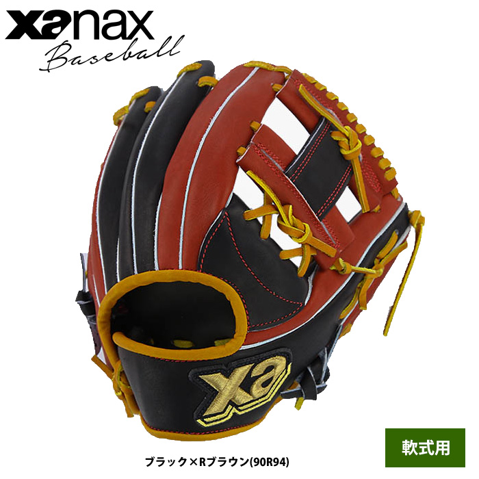 あす楽 ザナックス 軟式グラブ オールラウンド ザナパワー BRG-6319 xan19ss