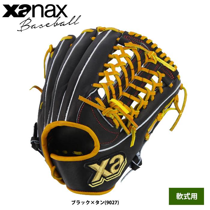 あす楽 ザナックス 軟式グラブ 外野手 投手用 ザナパワー BRG-7519 xan19ss