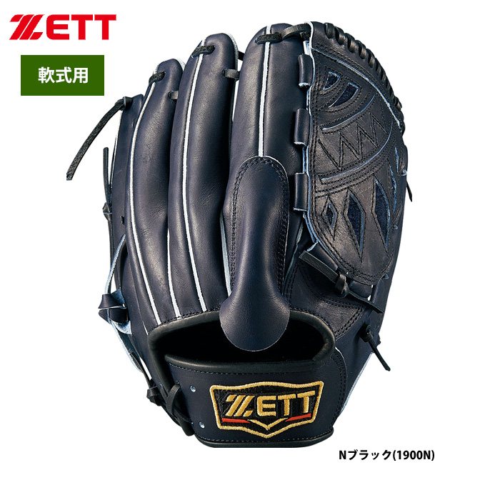 ZETT 軟式 グラブ 投手ピッチャー用 プロステイタス BRGB30911 zet19ss