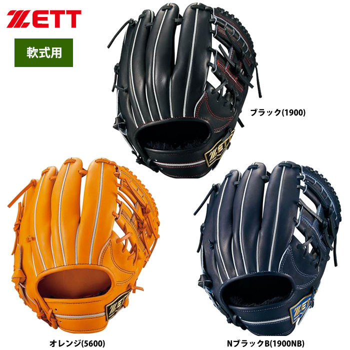 ZETT 軟式 グラブ オールラウンド用 ネオステイタス BRGB31930 zet19ss