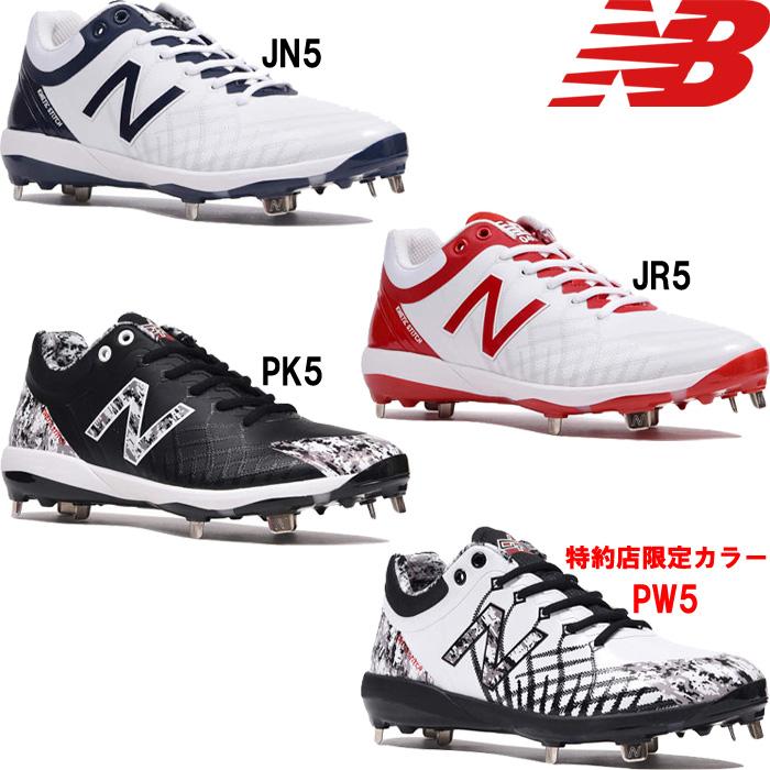 nb19fw クリーツ スパイク 野球用 L4040v5 Newbalance 金属 限定カラーあり ニューバランス