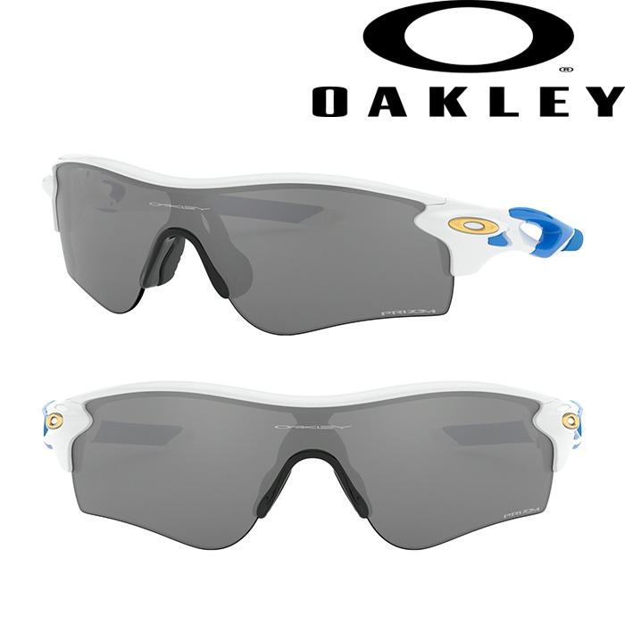 あす楽 OAKLEY オークリー サングラス RADARLOCK PATH (ASIAN FIT) Prizm Black × Polished White OO9206-47