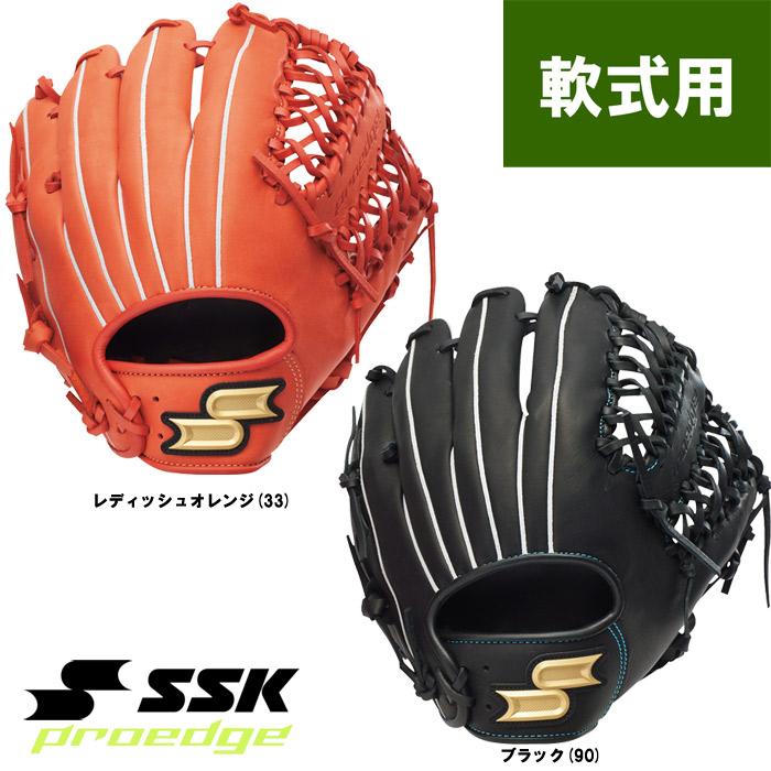 あす楽 限定 SSK エスエスケイ 野球用 軟式用 グラブ プロ使用型 オールラウンド用 proedge PEN66619 ssk19ss