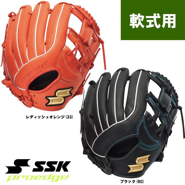あす楽 限定 SSK エスエスケイ 野球用 軟式用 グラブ ハビアー・バエズ型 内野用 proedge PENJB19 ssk19ss