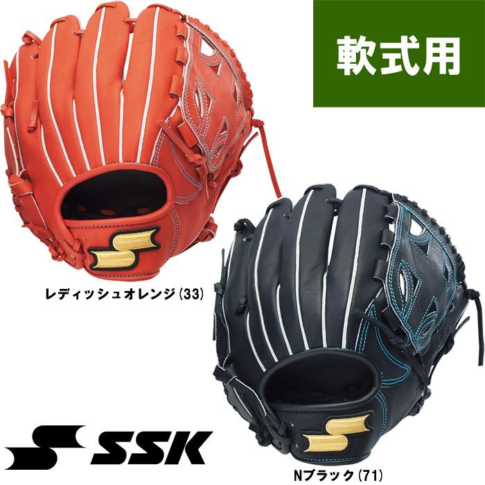 あす楽 展示会限定 SSK エスエスケイ 野球用 軟式 グラブ 即戦力 オールラウンド小 スーパーソフト SSG940 ssk19ss