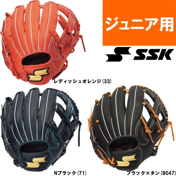 あす楽 展示会限定 SSK エスエスケイ 少年野球用 ジュニア用 軟式 グラブ オールラウンド 即戦力 SSJ961 ssk19ss