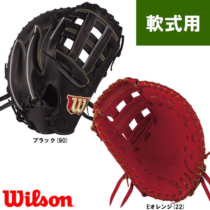 あす楽 展示会発注限定 ウイルソン 野球 軟式 ファーストミット 一塁 Wilson Staff WTARWS36D wil19ss