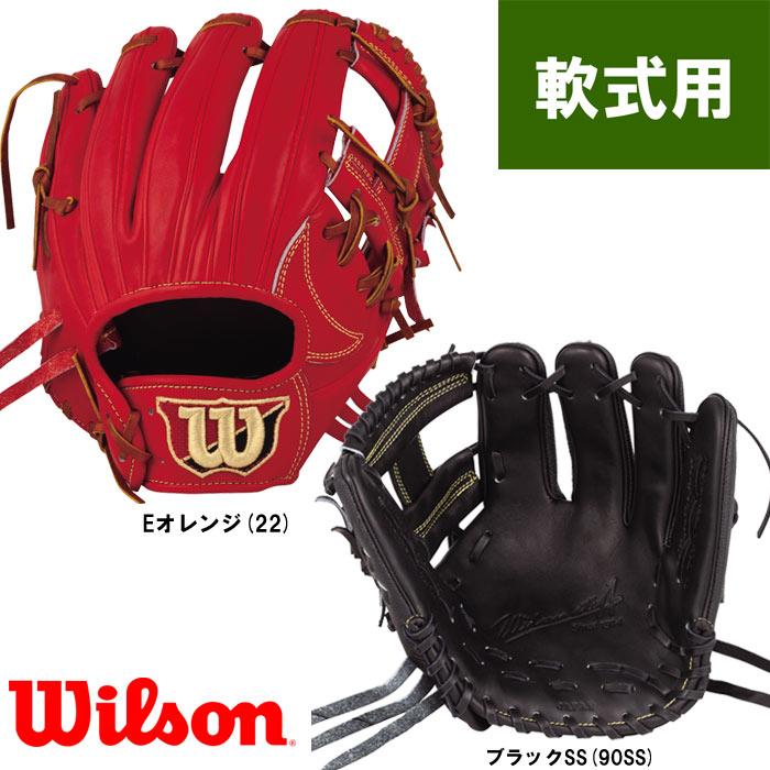 あす楽 ウイルソン 野球 軟式用 グラブ 内野用 ワイドポケット サイズ6 D6型 Wilson Staff DUAL WTARWSD6H wil19ss