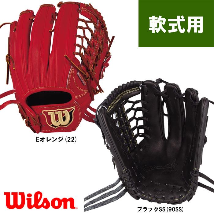 あす楽 ウイルソン 野球 軟式用 グラブ 外野用 握り替え重視 サイズ11 D7型 Wilson Staff DUAL WTARWSD7G wil19ss