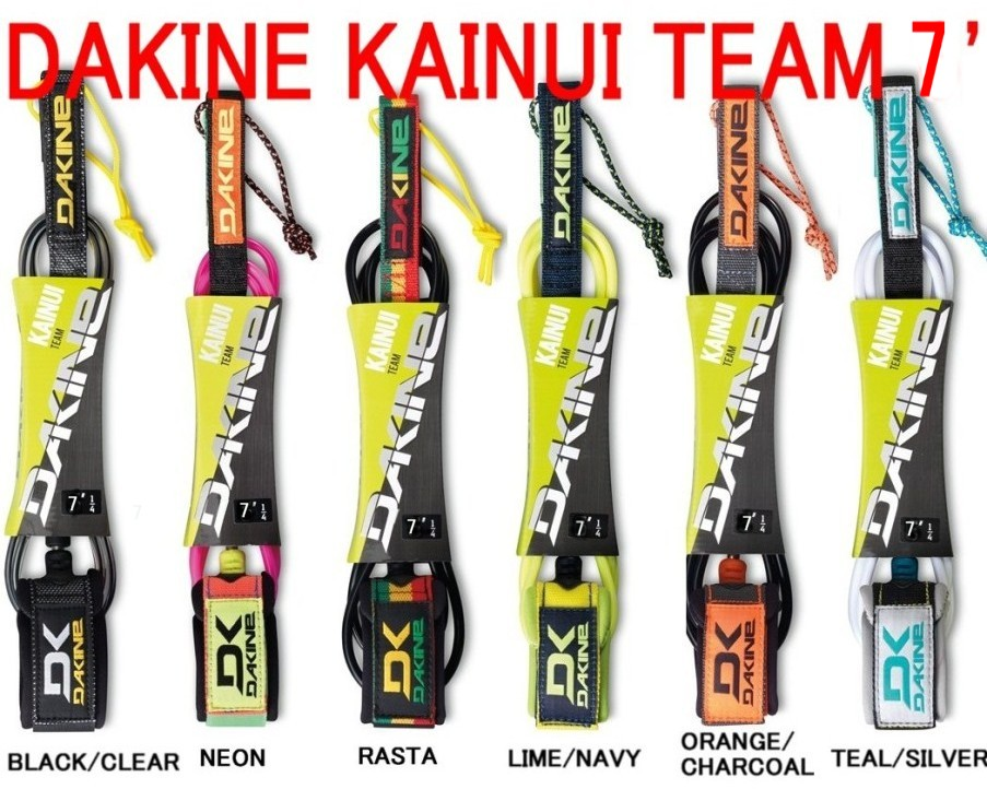Dakine leashes 7 'DAKINE KAINUI TEAM 7' regular leashes