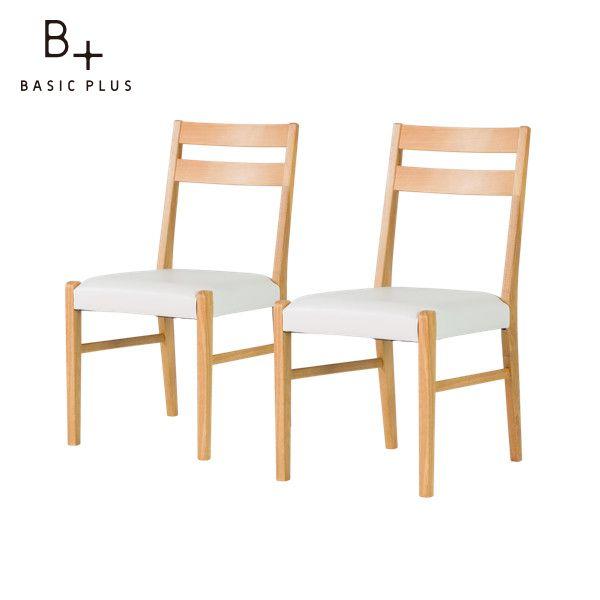 チェア 椅子 ダイニングチェア ラバーウッド材 ナチュラル ルージュ+インディゴ 幅40.5 奥行54 高さ78 【SET】ELIOT DINING CHAIR (NA) (2脚) ISSEIKI 101-01432