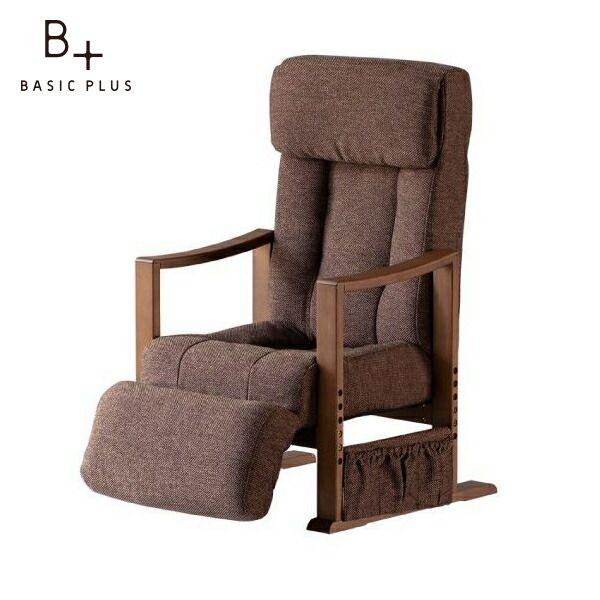 送料無料 チェア 椅子 座椅子 ラバーウッド材 ダークブラウン ブラウン 幅61.8 高さ106 101-01782 TAKAZAISU-FOOT BAIKAL DBR-BR 最安値挑戦 特価 ISSEIKI 奥行78.4
