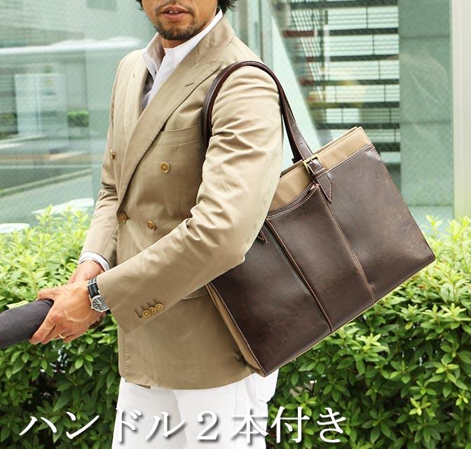 ビジネスバッグ メンズ ビジネスバッグ 軽量 人気 ブリーフケース ビジネスバック 軽量 レザー 防水 A4