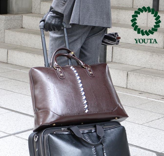 ビジネスバッグ メンズ ボストンバッグ ブリーフケース ビジネスバック ビジネス鞄 自立 レディース 出張 軽量 3way ショルダーバッグ バッグ 防水 レザー ビジネス A4 B4 A3 YOUTA ヨータ【nations1_d19】