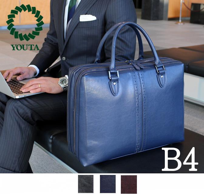 ビジネスバッグ ビジネスバッグ メンズ ショルダー付き ビジネスバッグ 大容量 出張2way ビジネスバッグ B4 PVC Y-0064L