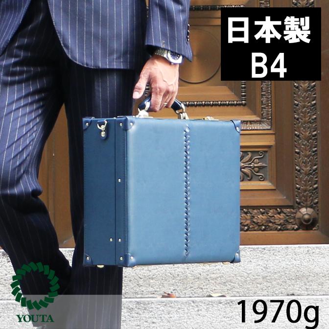 【ビジネスバッグ メンズ おすすめ】ダレスリュック ビジネスバッグ 2way ビジネスバッグ メンズ ストラップ付き 軽量 日本製 豊岡 出張 PCバッグ B4 15インチ ブラック ブラウン Y1074 レザーアタッシュケースB4サイズ