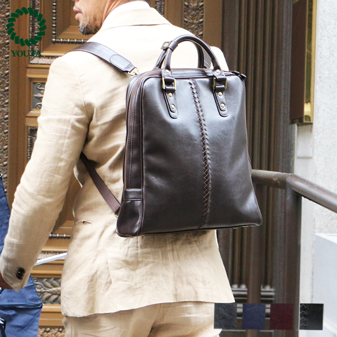雨に強くて軽い大人ランドセル Y-0039 イントレリュック YOUTAビジネスバッグ ブリーフケース ビジネスバック ビジネス鞄 ビジネスリュック 軽量 3way