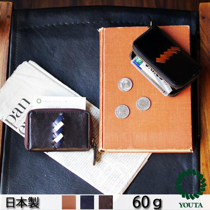 名刺入れ コインケース カードケース レザー 2WAY 防水 メンズ レディース 軽量 財布 小銭 ネイビー ブラック ブラウン ビジネス  豊岡 日本製 Y99