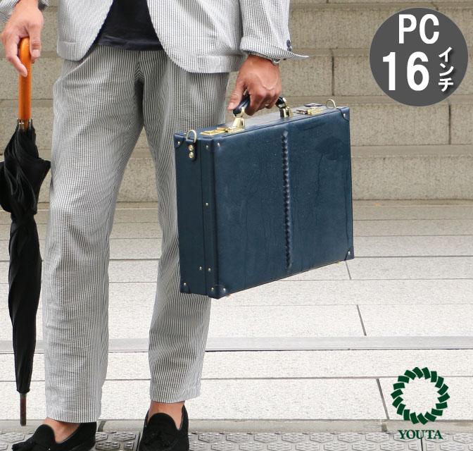 アタッシュケース 革 軽量 リュック 横型 トランクケース フライトケース パイロットケース ビジネスバッグ 自立 日本製 豊岡 ハードケース ビジネスバッグ 3way 軽量 防水 出張 A4 B4 PCバッグ