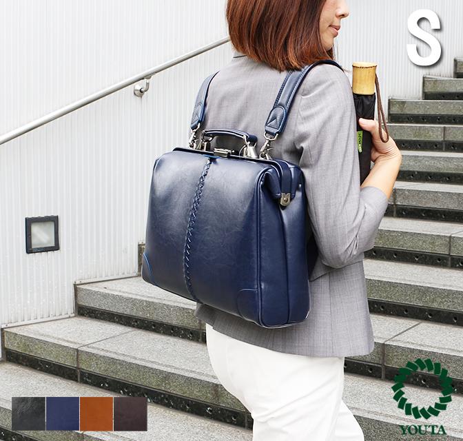 ダレスバッグ ビジネス リュック ダレスリュック ビジネスバッグ 3way ビジネスバック メンズ ストラップ付き ビジネスバッグ 3way レディース 軽量 日本製 豊岡 出張 PCバッグ 防水 A4 y4