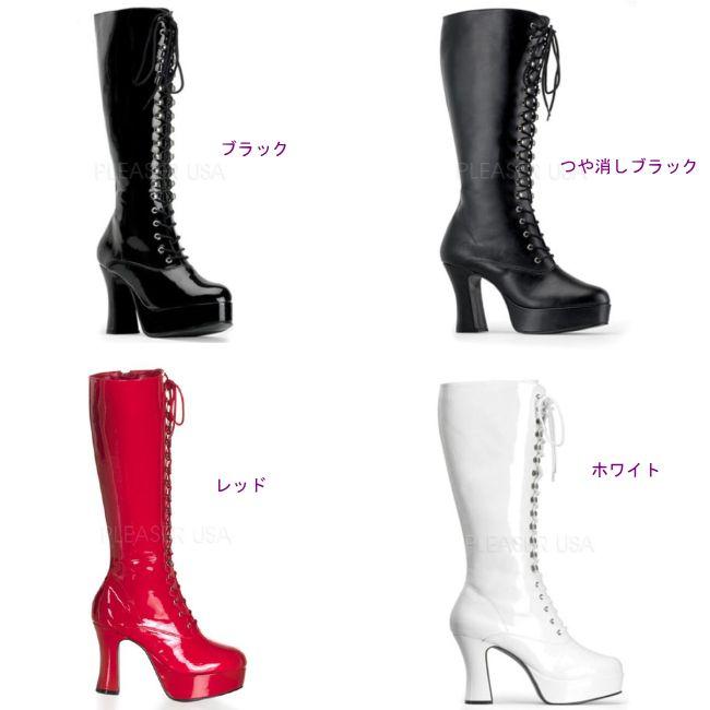 EXOTICA-2020 ブーツ 4インチ(約10cm)ハイヒール /Pleaserプリーザー コスプレ靴 ハロウィン 仮装 大きい
