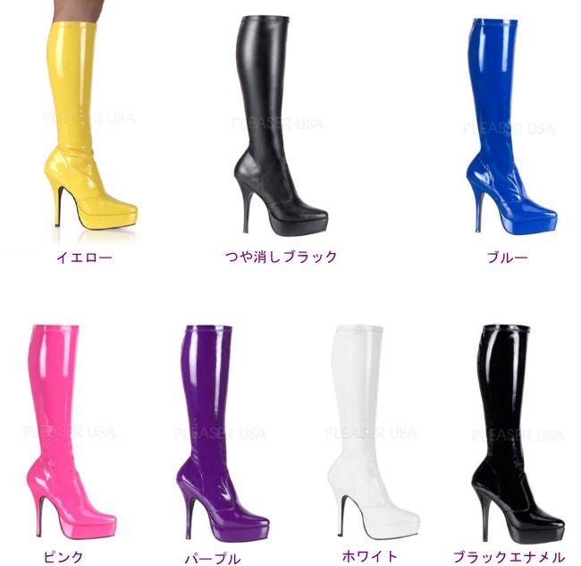 INDULGE-2000 5.25インチ(約13cm) ハイヒールピンヒール ロングブーツ/Pleaserプリーザー DEVIOUSフェティッシュ靴 フェチ SMボンデージ 大きい