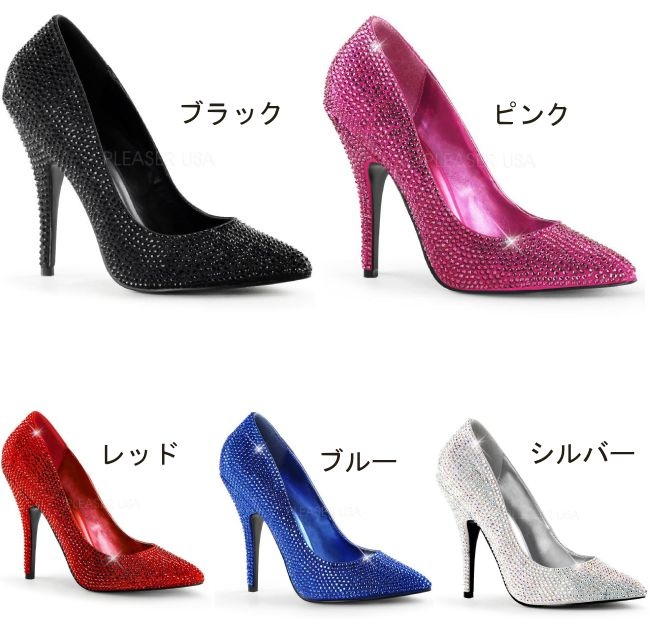SEDUCE-420RS【全5色】 5インチ(約12.5cm) ハイヒール パンプス /Pleaserプリーザー パーティー 靴 大きい シンデレラサイズ