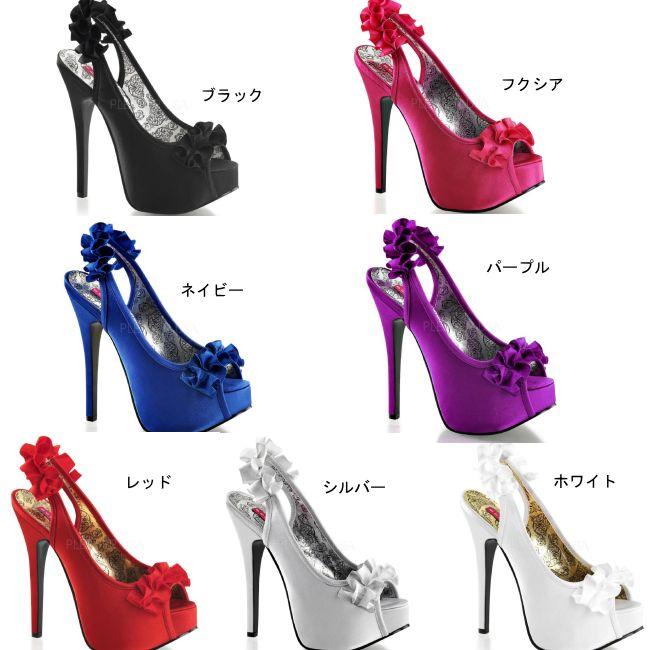 TEEZE-56 5.75インチ(約14.5cm) ハイヒール パンプス /Pleaserプリーザー パーティー 靴 大きい シンデレラサイズ