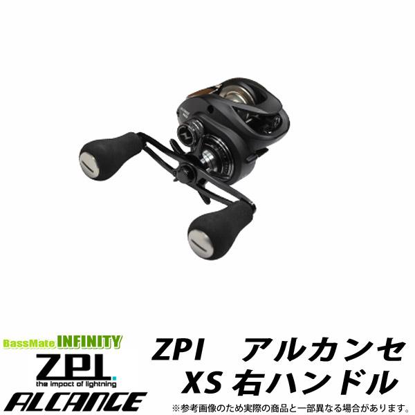 【在庫限定15%OFF】ZPI ALCANCE アルカンセ XS (右ハンドル) 【まとめ送料割】