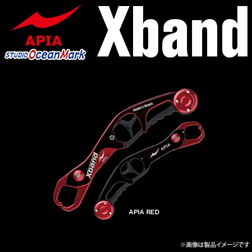 ●アピア×スタジオオーシャンマーク エクスバンド アピアレッド 【まとめ送料割】