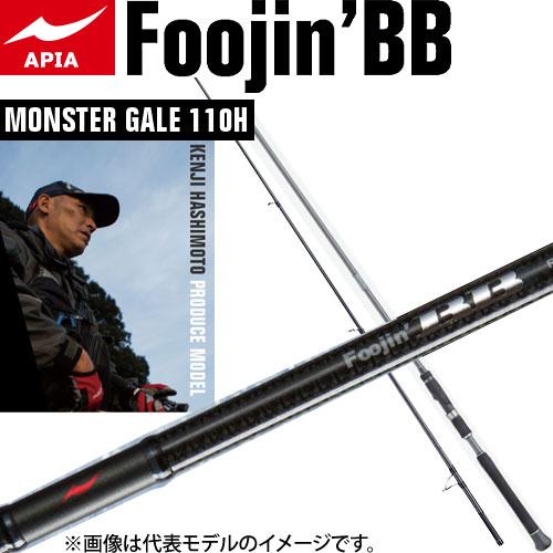 ●アピア フージンBB 110H MONSTER GALE
