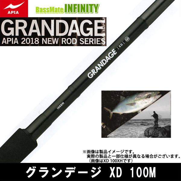●アピア GRANDAGE グランデージ XD 100M