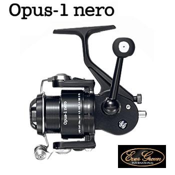 ●エバーグリーン EVERGREEN Opus-1 nero オーパス1ネロ 【まとめ送料割】