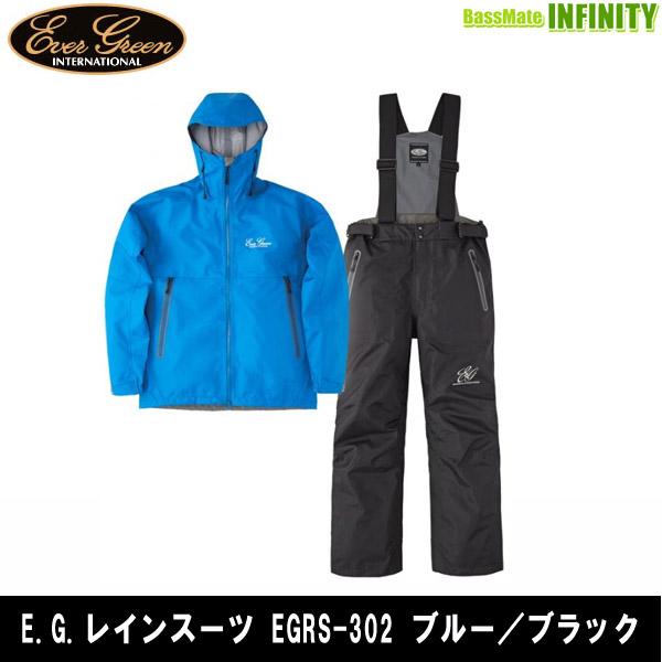 ●エバーグリーン EVERGREEN E.G.レインスーツ EGRS-302 ブルー/ブラック 【まとめ送料割】