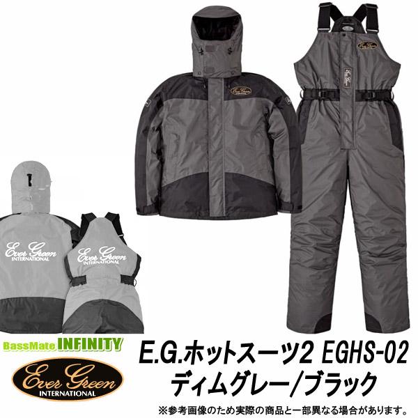 ●エバーグリーン EVERGREEN EGホットスーツ2 EGHS-02 ディムグレー/ブラック 【まとめ送料割】【wiw】