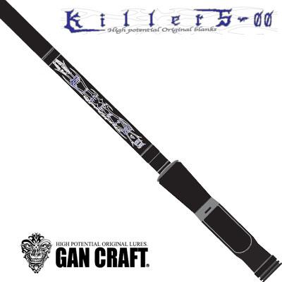 ●ガンクラフト キラーズ-00 ブルーシリーズ KGB-00 2-660ML アサルト