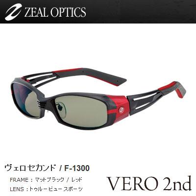 ●ジール Zeal Vero 2nd(ヴェロセカンド) F-1300 マットブラック/レッド/TVS 【まとめ送料割】