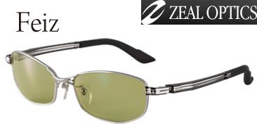 ●ジール Zeal Feiz フェイズ F-1331 マットクローム/イーズグリーン 【まとめ送料割】